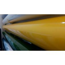 Глянцевая виниловая пленка желтая
