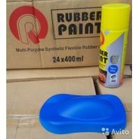 Жидкая резина для авто в баллончике  400мл цвет синий неоновый