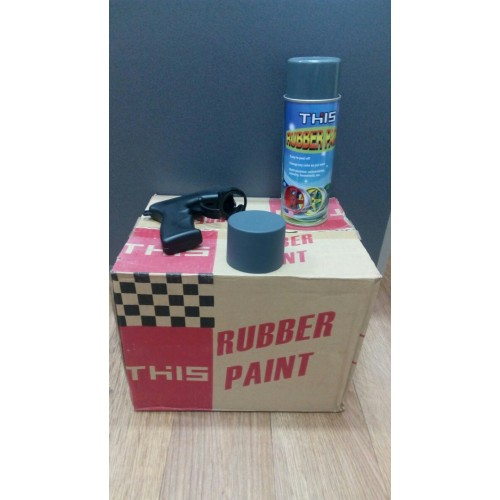 Жидкая резина для авто в баллончике 450мл цвет серый темный