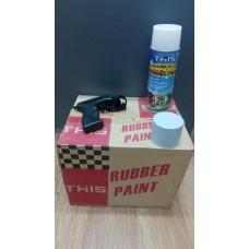 Жидкая резина для авто в баллончике 450мл цвет серый светлый