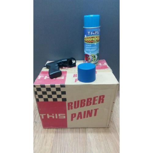 Жидкая резина для авто в баллончике 450мл  цвет синий