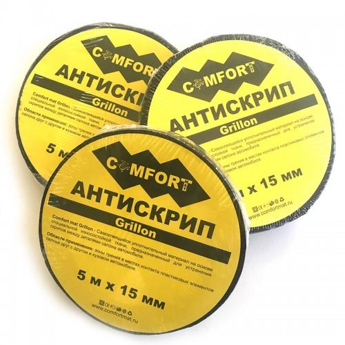 Лента Comfortmat Антискрип Grillon (Черная)